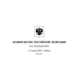 Covid-19: Выделено 320 млн руб. на стимулирующие выплаты медработникам