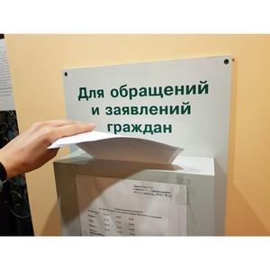 В Ярославскую таможню можно обратиться за консультацией дистанционно