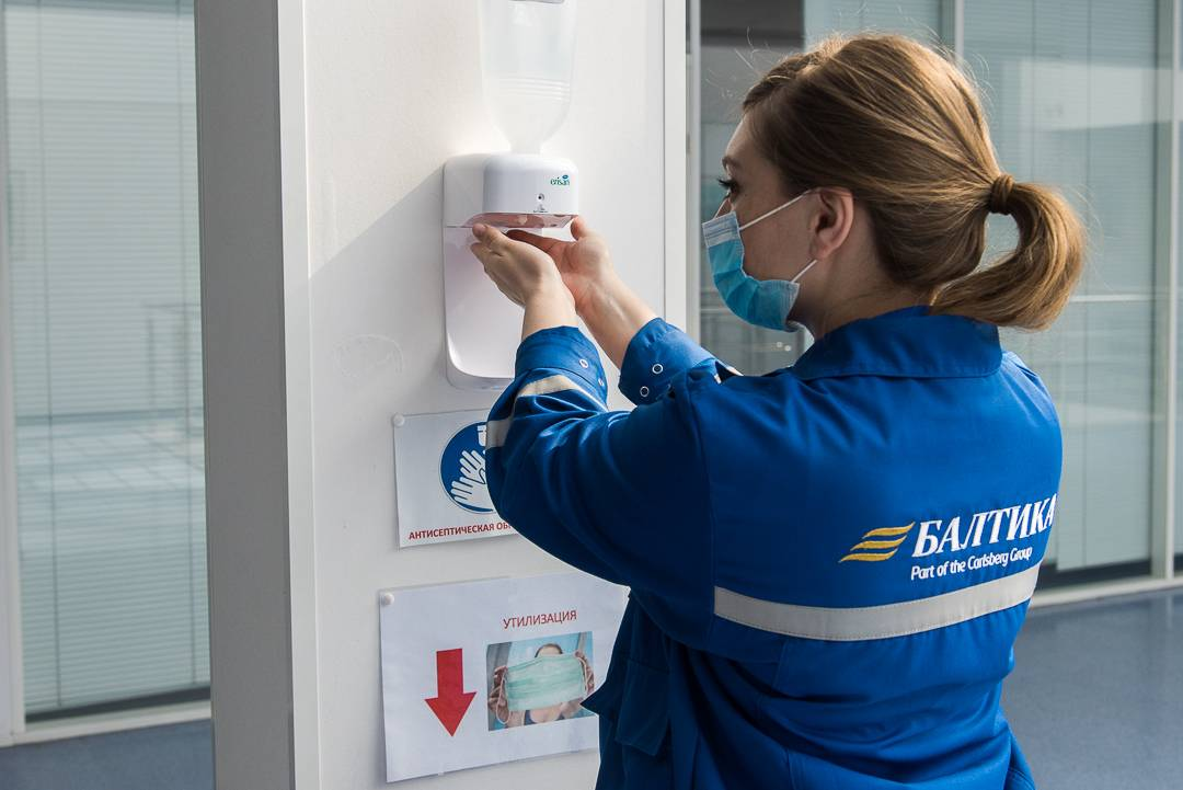 «Балтика-Новосибирск» ввела дополнительные меры безопасности