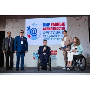 Шорт-лист XI фестиваля «Мир равных возможностей»