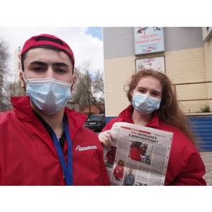 В Воронежской области к акции #МыВместе подключился бизнес и СМИ