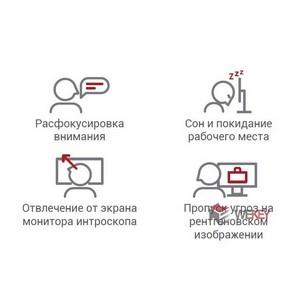 Система контроля состояния операторов РТУ прошла тестирование