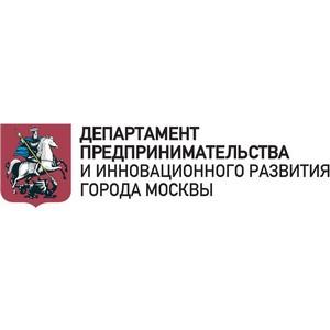 В Москве начала работу единая линия поддержки по вопросам субсидий