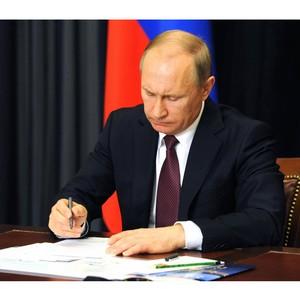 Президент подписал закон об административных правонарушениях