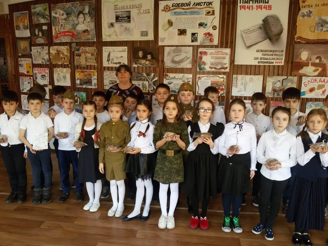 Российские учителя приняли участие в фестивале ко Дню Победы