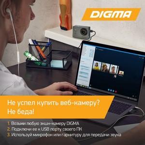 Ещё и веб-камера: экшн-камеры Digma