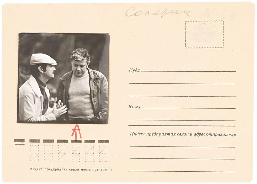 Лот 85. Автограф-монограмма Тарковского. Фотография на съемках Соляриса.