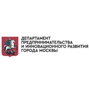 В Москве одобрили поступившие заявки на субсидии от экспортеров