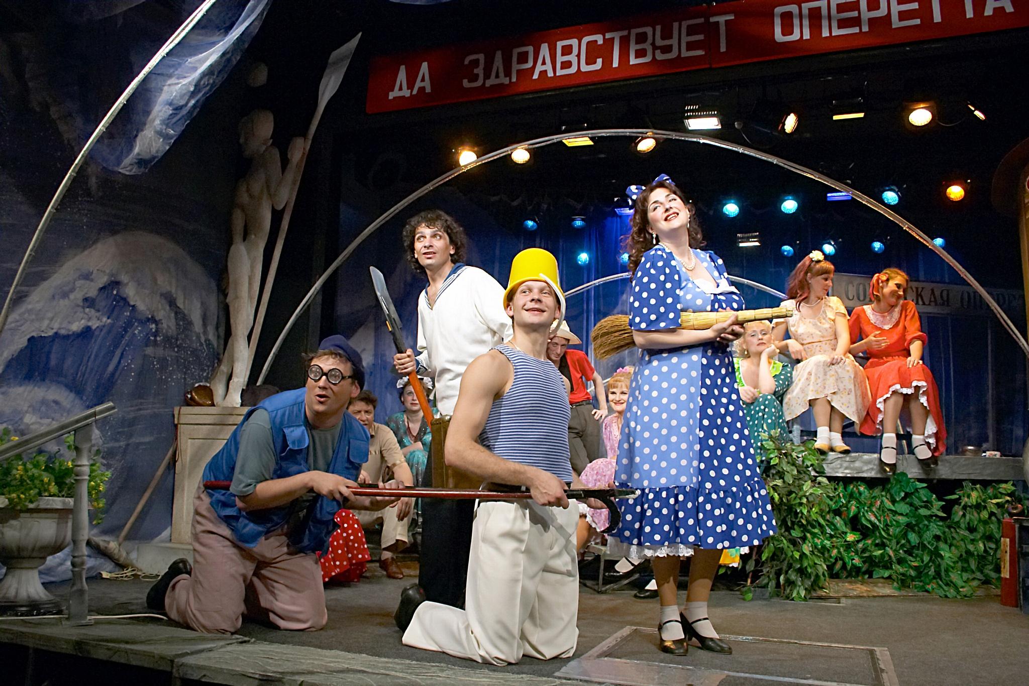"Онлайн-трансляция шоу-спектакля ""Даёшь оперетту!"" 1 мая"