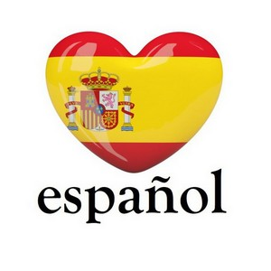 Вебинар «Как эффективно освоить испанский язык»