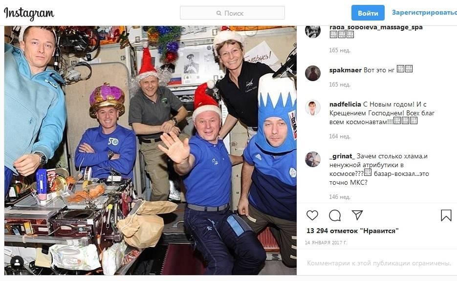 День космонавтики: продукция «Эссен Продакшн» доставлена на МКС