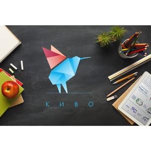 Конкурс инноваций в образовании-2020 пройдет в онлайн-формате