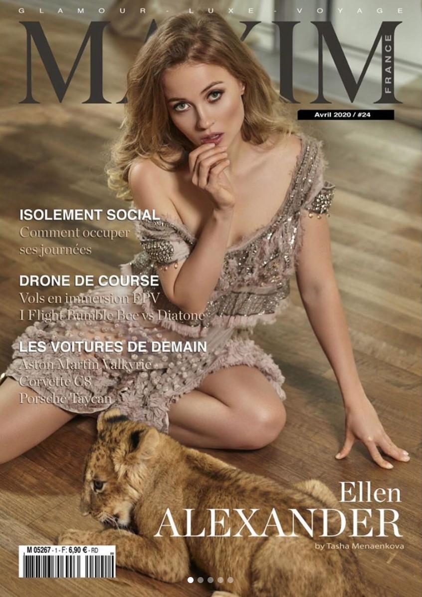 Ellen Alexander for Maxim.