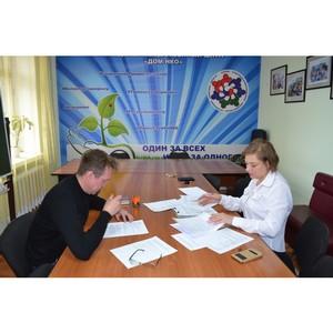 Тюменский «Финпотребсоюз» анонсировал Социальную финансовую инициативу