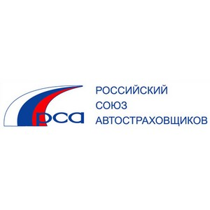 Подорожает ли ОСАГО для московских автовладельцев?