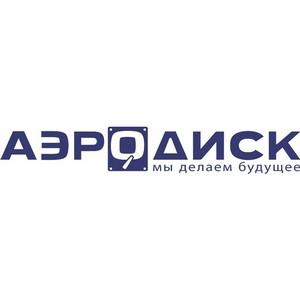 «ГКМП» и «Аэродиск» будут развивать военно-космическую отрасль