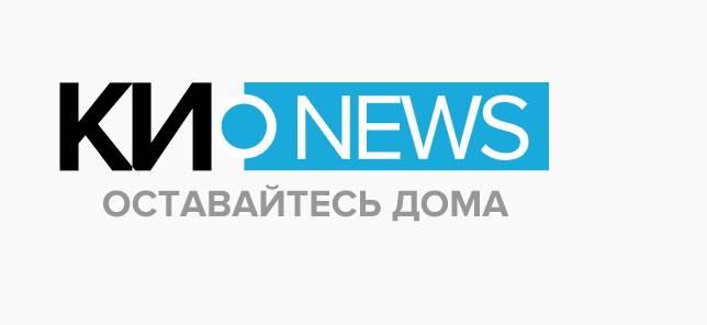"Логотип ""Краснодарских известий"