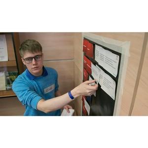 В России и мире выросла популярность цифрового волонтерства
