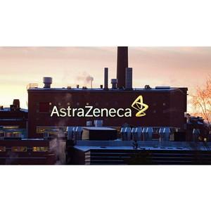 Открыт прием заявок в AstraZeneca-Skolkovo Startup Challenge 2020