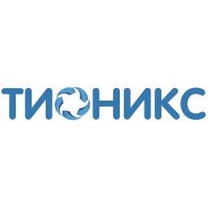 «Тионикс» запустил программу по защите удаленного рабочего стола