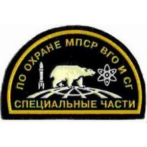 День соединений и воинских частей по охране важных объектов Росгвардии