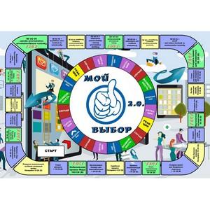 В Тюмени завершена разработка второй версии игры «Мой выбор 2.0»