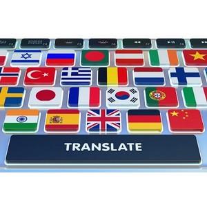 Побеждать, думая на разных языках
