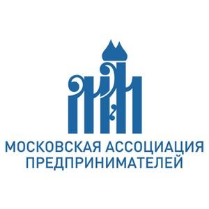МАП защитила предпринимателей-членов ассоциации