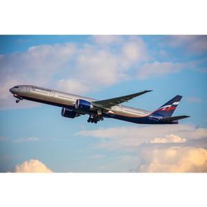 Рейсы с россиянами вылетели в аэропорты страны