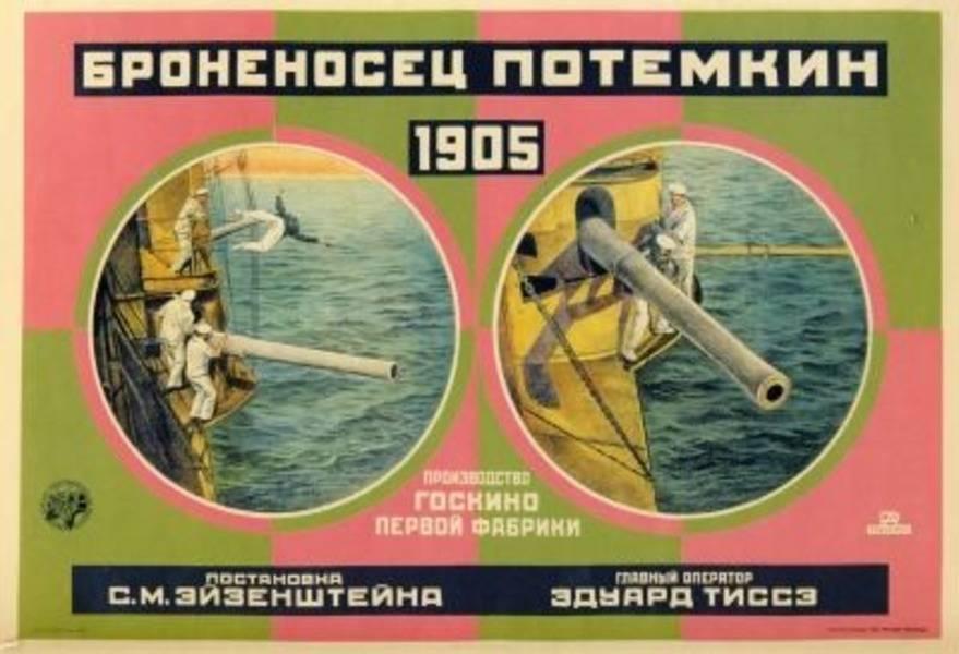 Онлайн-лекторий «Воскресный кинозал»: фильм «Броненосец Потёмкин»