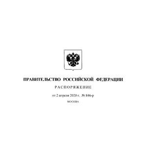 Выделено 5 млрд руб. на отсрочку платежей по кредитам, выданным МСП