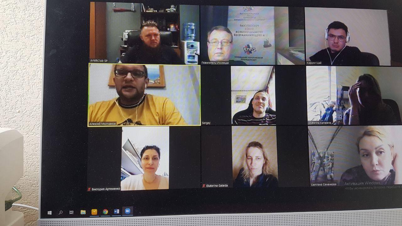 Социальные предприниматели Арктики провели видеоконференцию