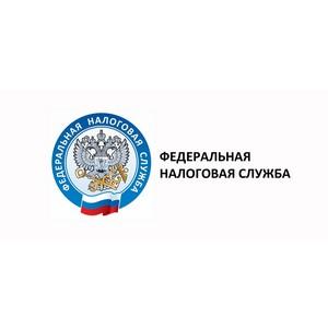 Письмо ФНС России от 3 апреля 2020 г. № ЕД-20-8/37@