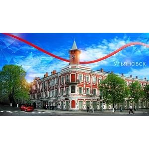 «Проводник» между системами исполнения бюджета и бухучета в Ульяновске