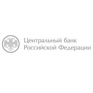 ЦБ утвердил допмеры по поддержке кредитования экономики