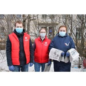 В Коми к акции #МыВместе подключились печатные СМИ