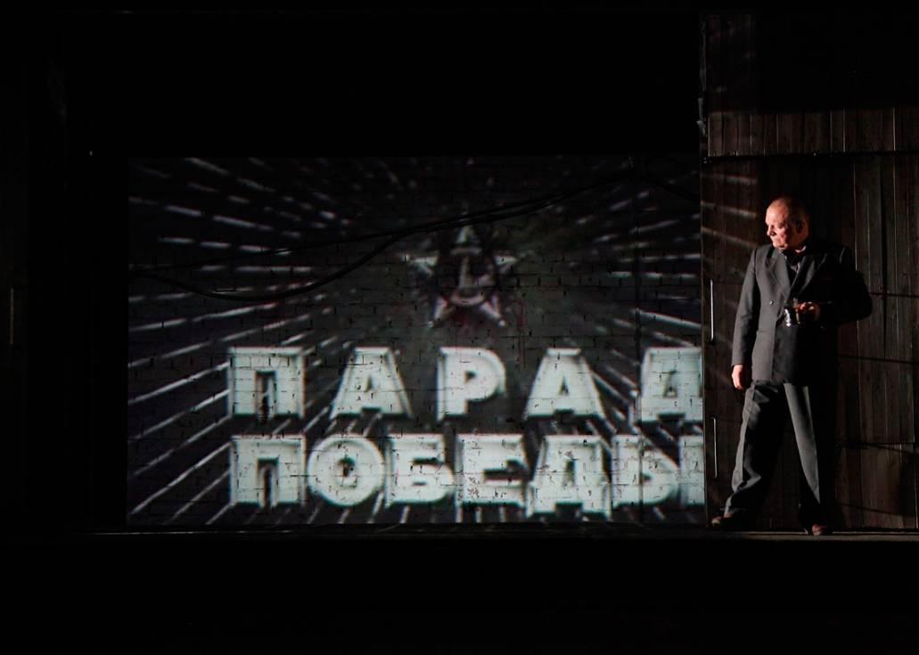 Онлайн-трансляция спектакля «Веселый солдат» 9 мая