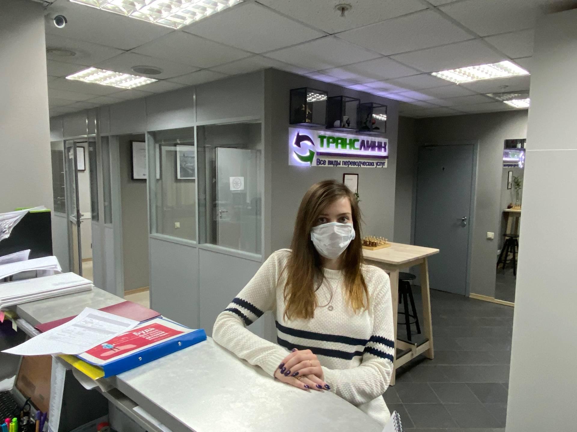 Коронабизнес: бизнес России предложил антивирусные услуги