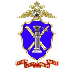 19 апреля - День юридической службы Министерства внутренних дел России