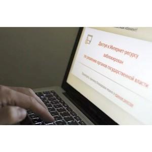 Covid-19: Генпрокурора обнаружила ролик с недостоверной информацией