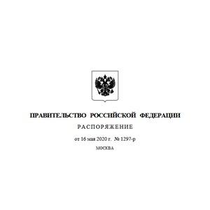 Государственные МФО получат 12 млрд руб. на микрокредиты для бизнеса