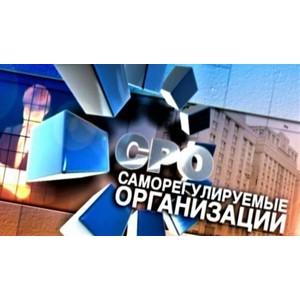 СРО сформированы компенсационные фонды в размере 124,4 млрд рублей