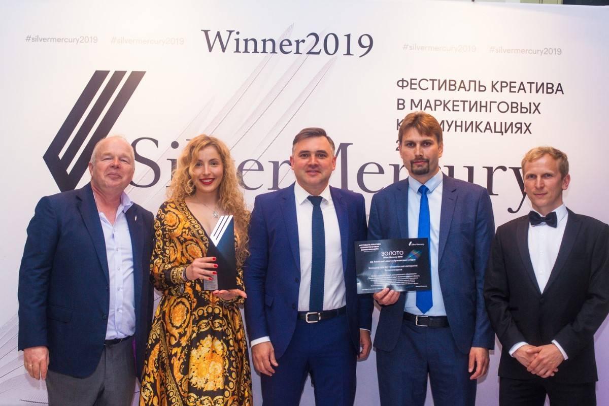 Победителей и призеров Silver Mercury в 2020 году наградят в Online