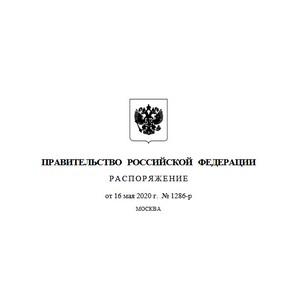 Выделено 5,7 млрд рублей на возмещение недополученных доходов