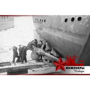 «ОСК» принимает участие в международном проекте «Инженеры Победы»