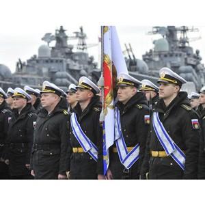1 июня - День Северного флота ВМФ России
