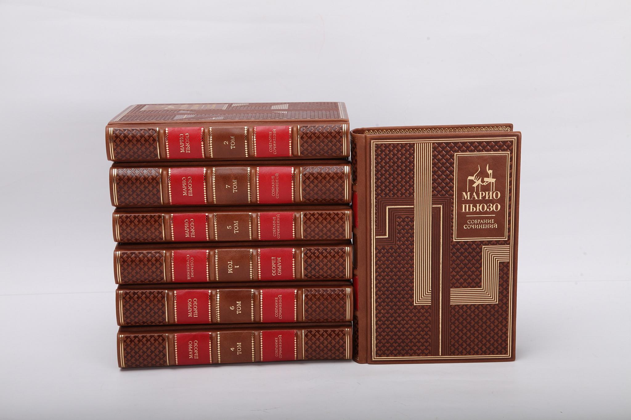 """Подарочное издание """"Крестный отец"""" Марио Пьюзо в 7 книгах."""