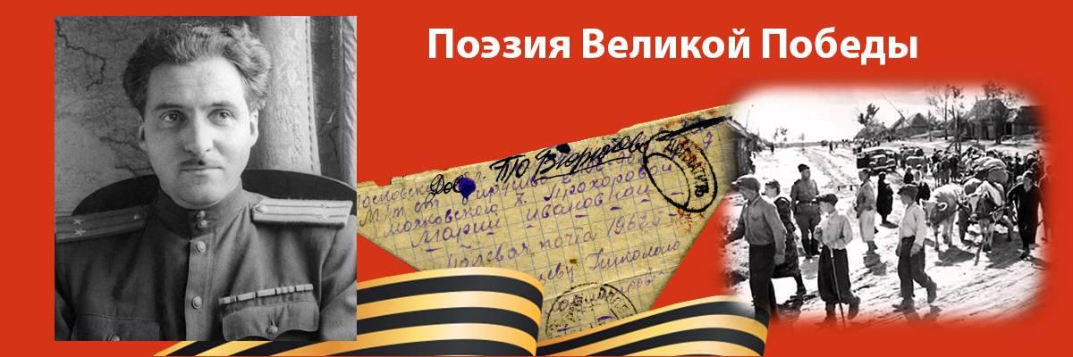 """История стихотворения Симонова """"Ты помнишь, Алёша, дороги Смоленщины"""""""