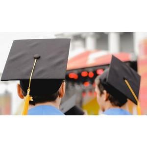 Студенты филиала УрФУ стали стипендиатами Правительства РФ