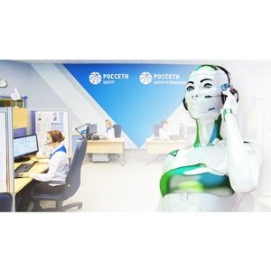 Энергетики  расширяют использование искусственного интеллекта